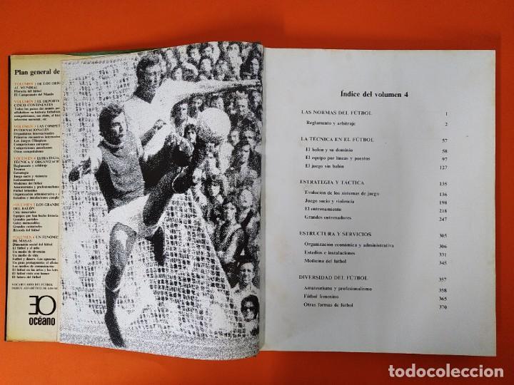 Enciclopedias de segunda mano: ENCICLOPEDIA MUNDIAL DEL FUTBOL - COMPLETA ( 6 TOMOS Y SUPLEMENTO) EDITORIAL OCÉANO,AÑO 1982..L1632 - Foto 24 - 212600222