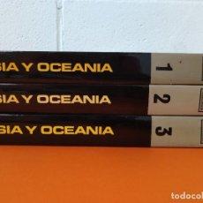 Enciclopedias de segunda mano: ENCICLOPEDIA ASIA Y OCEANIA - COLECCION COMPLETA (3 TOMOS) - EDICIONES DANAE - AÑO 1978 ...L1659. Lote 212756802