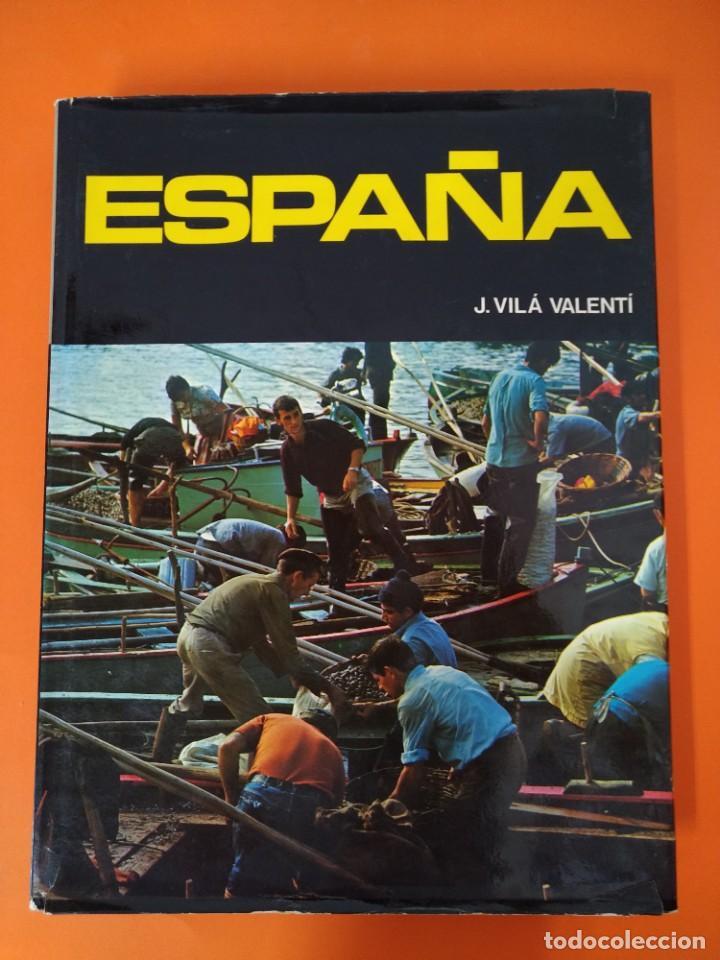 Enciclopedias de segunda mano: ENCICLOPEDIA ESPAÑA - COLECCION COMPLETA (2 TOMOS) - EDICIONES DANAE - AÑO 1979 ...L1662 - Foto 2 - 212758030