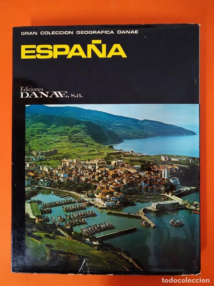 Enciclopedias de segunda mano: ENCICLOPEDIA ESPAÑA - COLECCION COMPLETA (2 TOMOS) - EDICIONES DANAE - AÑO 1979 ...L1662 - Foto 7 - 212758030