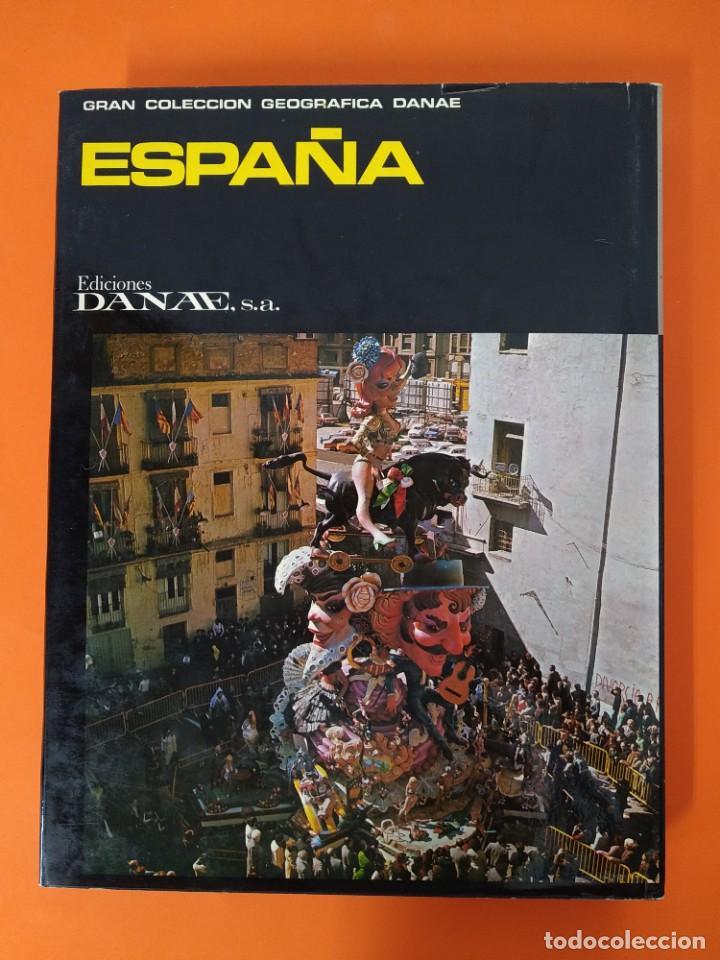 Enciclopedias de segunda mano: ENCICLOPEDIA ESPAÑA - COLECCION COMPLETA (2 TOMOS) - EDICIONES DANAE - AÑO 1979 ...L1662 - Foto 13 - 212758030