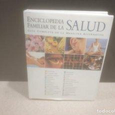 Enciclopedias de segunda mano: ENCICLOPEDIA FAMILIAR DE LA SALUD.... 1997... Lote 213531345