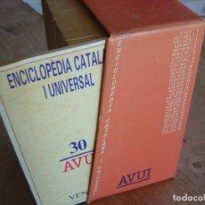 Enciclopedias de segunda mano: ENCICLOPEDIA CATALANA I UNIVERSAL. AVUI. COMPLETA 30 VOLUMS. 1990. Lote 213680160