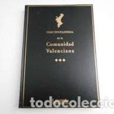 Enciclopedias de segunda mano: GRAN ENCICLOPEDIA DE LA COMUNIDAD VALENCIANA +. Lote 214003018