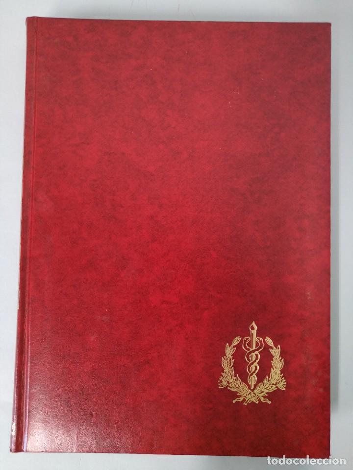 Enciclopedias de segunda mano: ENCICLOPEDIA DE LA VIDA - 5 TOMOS, COMPLETA - AÑO 1974 - ED. BRUGUERA ... L1746 - Foto 5 - 214079178