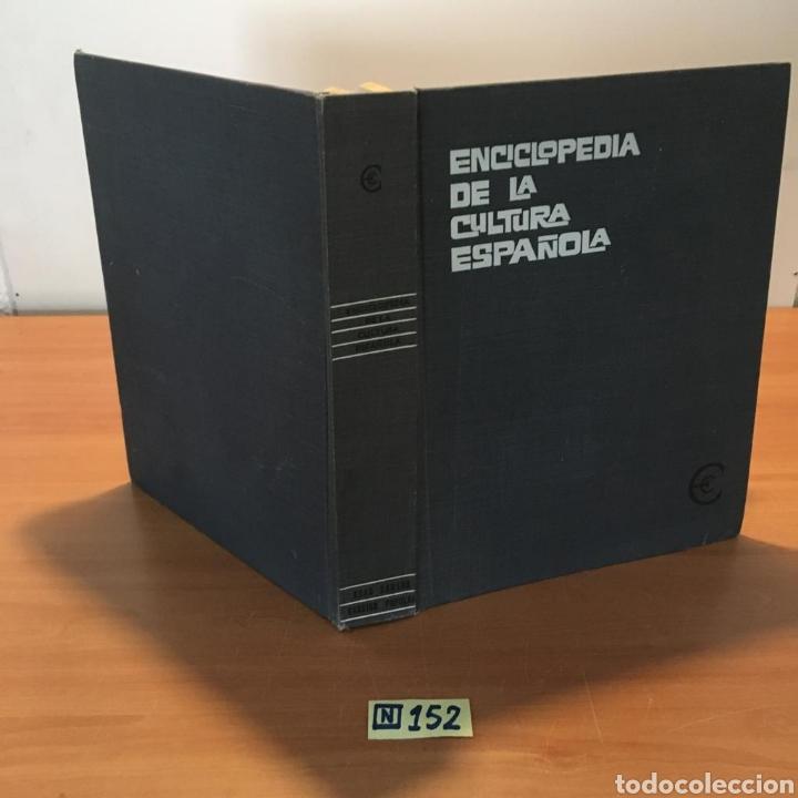 ENCICLOPEDIA DE LA CULTURA ESPAÑOLA (Libros de Segunda Mano - Enciclopedias)