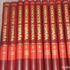 Enciclopedias de segunda mano: CONOCER EPAÑA-SALVAT-AÑOS 80-11 TOMOS-BUEN ESTADO. Lote 215444331