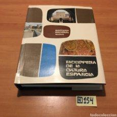 Enciclopedias de segunda mano: ENCICLOPEDIA DE LA CULTURA ESPAÑOLA. Lote 215454965