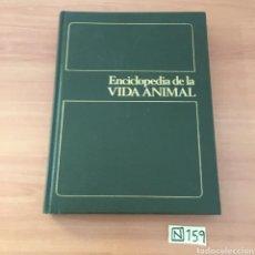 Enciclopedias de segunda mano: ENCICLOPEDIA DE LA VIDA ANIMAL. Lote 215490451