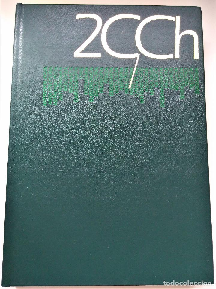 Enciclopedias de segunda mano: MODERNA ENCICLOPEDIA ILUSTRADA - CIRCULO DE LECTORES - COMPLETA - Foto 5 - 216389288