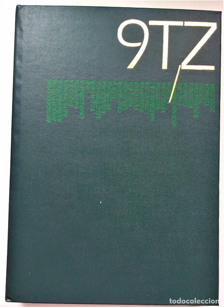 Enciclopedias de segunda mano: MODERNA ENCICLOPEDIA ILUSTRADA - CIRCULO DE LECTORES - COMPLETA - Foto 12 - 216389288