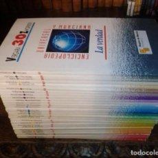 Enciclopedias de segunda mano: BIBLIOTECA UNIVERSAL Y MURCIANA. LA VERDAD. 1991. REGIÓN DE MURCIA. COMPLETA, 30 TOMOS.. Lote 216742811