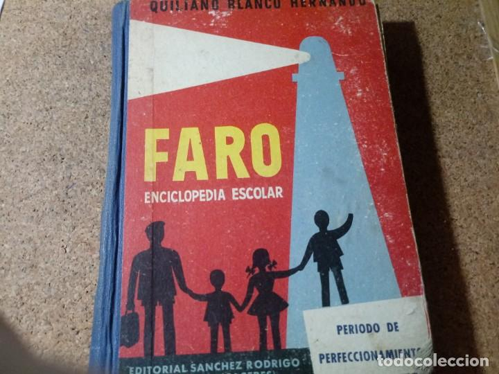 ENCICLOPEDIA ESCOLAR FARO DEL AÑO 1961 (Libros de Segunda Mano - Enciclopedias)