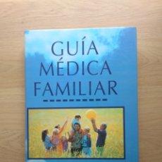Enciclopedias de segunda mano: GUÍA MÉDICA FAMILIAR SUPLEMENTO PERIÓDICO INFORMACIÓN 1994. Lote 218613947