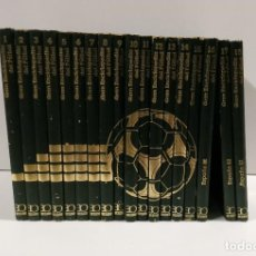 Enciclopedias de segunda mano: GRAN ENCICLOPEDIA DEL FUTBOL - 18 TOMOS. Lote 218625343