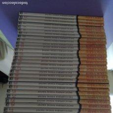 Livros em segunda mão: DESCUBRIR - ENCICLOPEDIA VISUAL SALVAT - COMPLETA - 32 TOMOS - SALVAT EDITORES - 1995. Lote 219107776