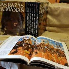 Enciclopedias de segunda mano: COLECCION TEMATICA LAS RAZAS HUMANAS EN 8 VOLUMENES. Lote 219130751