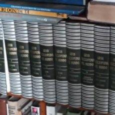 Enciclopedias de segunda mano: GRAN ENCICLOPEDIA DEL MUNDO. DURVAN 20 TOMOS Y 3 APÉNDICES. Lote 219280692