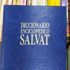 Enciclopedias de segunda mano: DICCIONARIO ENCICLOPÉDICO SALVAT 15 TOMOS. Lote 220070055