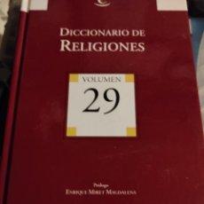 Enciclopedias de segunda mano: DICCIONARIO ENCICLOPÉDICO. Lote 221283230