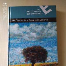 Enciclopedias de segunda mano: CIENCIAS DE LA TIERRA Y DEL UNIVERSO. Lote 221325880