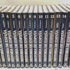 Enciclopedias de segunda mano: HISTORIA DE ESPAÑA. INSTITUTO GALLACH. OBRA COMPLETA 16 VOLUMENES GRAN FORMATO. PRECINTADOS ESPASA. Lote 221439523