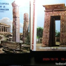Libri di seconda mano: ENCICLOPEDIA DE LA CONSTRUCCION - 4 TOMOS-SOTO HIDALGO-1960. Lote 221546170
