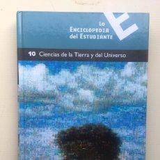 Enciclopedias de segunda mano: CIENCIAS DE LA TIERRA Y DEL UNIVERSO. Lote 221820668