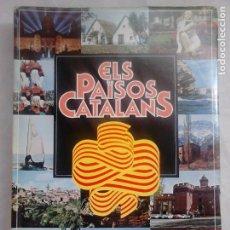 Enciclopedias de segunda mano: ELS PAÏSOS CATALANS - GRAN ENCICLOPÈDIA TEMÀTICA DOLÇA CATAUNYA - BARCELONA, EMSA, 1979. Lote 221867505