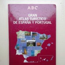 Enciclopedias de segunda mano: ATLAS TURÍSTICAS DE ESPAÑA Y PORTUGAL. Lote 222294103