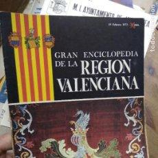 Enciclopedias de segunda mano: GRAN ENCICLOPEDIA DE LA REGIÓN VALENCIANA 1973. BA-179. Lote 222420118