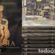 Enciclopedias de segunda mano: GRANDES CIVILIZACIONES. INCOMPLETA. 9 TOMOS. A-ENC-470-SF. Lote 222706760
