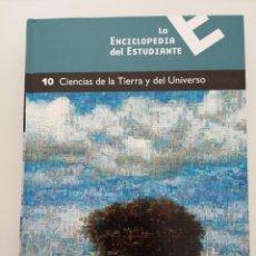 Enciclopedias de segunda mano: CIENCIAS DE LA TIERRA Y EL UNIVERSO SANTILLANA. Lote 223323011