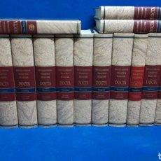 Livros em segunda mão: DICCIONARIO ENCICLOPEDICO SIGLO XXI. DOCTA. CAROGGIO EDICIONES. 2005. COMPLETA. 18 TOMOS.. Lote 223958757
