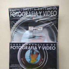 Enciclopedias de segunda mano: ENCICLOPEDIA SALVAT DE FOTOGRAFÍA Y VIDEO. Lote 225006300