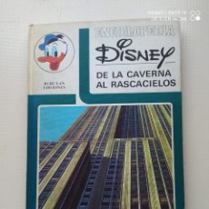Enciclopedias de segunda mano: ENCICLOPEDIA DISNEY. Lote 225044895