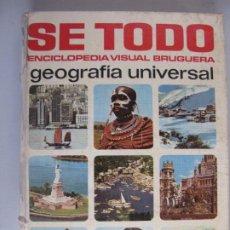 Enciclopedias de segunda mano: SE TODO ENCICLOPEDIA VISUAL BRUGUERA TOMO GEOGRAFIA UNIVERSAL. Lote 227088350