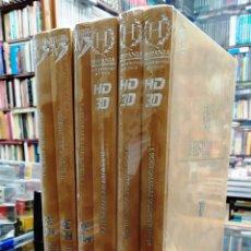 Enciclopedias de segunda mano: HISPANIA. SU PATRIMONIO ARTÍSTICO. 6 TOMOS. A-ENC-507-SF. Lote 228324085