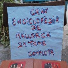 Enciclopedias de segunda mano: GRAN ENCICLOPEDIA DE MALLORCA COMPLETA 21 TOMOS. Lote 229082165