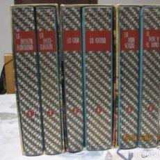 Enciclopedias de segunda mano: 1972 EDICIONES NAUTA COLECCION COMPLETA 6 TOMOS CON SUS TRES CAJAS ORIGINALES. Lote 235855555
