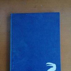 Enciclopedias de segunda mano: NUESTRO MUNDO EN COLOR ENCICLOPEDIA JUVENIL ILUSTRADA ROBERT ANDRÉ HERDER EDICIÓN DISCOLIBRO 1974. Lote 236990415