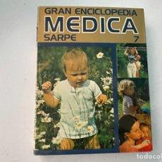 Enciclopedias de segunda mano: GRAN ENCICLOPEDIA MEDICA SARPE VOLUMEN 7 TAPA DURA CON SOBRECUBIERTA. Lote 237180940