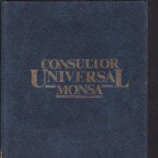 Enciclopedias de segunda mano: CONSULTOR UNIVERSAL MONSA TOMO 6 CIENCIAS EXPERIMENTALES INSTITUTO MONSA 1989, MUY RARO.. Lote 237997775