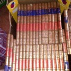 Enciclopedias de segunda mano: ENCICLOPEDIA GRAN HISTORIA UNIVERSAL 33 TOMOS COMPLETA CLUB INTERNACIONAL DEL LIBRO. Lote 242103725