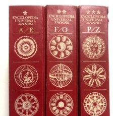 Enciclopedias de segunda mano: ENCICLOPEDIA UNIVERSAL DANAE. EDICIONES DANAE. SEGUNDA EDICION. 1972. Lote 244454690