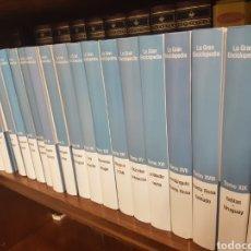 Enciclopedias de segunda mano: LA GRAN ENCICLOPEDIA VOCENTO 20 TOMOS COMPLETA. Lote 245901060