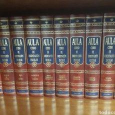 Enciclopedias de segunda mano: AULA CURSO DE ORIENTACIÓN ESCOLAR - CULTURAL - 10 TOMOS. Lote 245902195