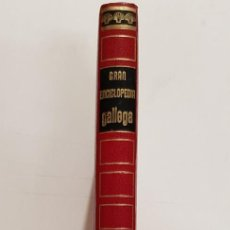 Enciclopedias de segunda mano: GRAN ENCICLOPEDIA GALLEGA, TOMO 28. Lote 246140875