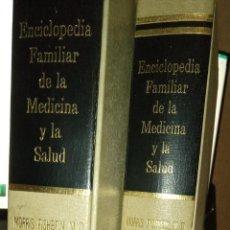 Enciclopedias de segunda mano: ENCICLOPEDIA FAMILIAR DE LA MEDICINA Y LA SALUD. TOMOS I Y II. PUBLICADO EN 1964 - MORRIS FISHBEIN. Lote 246263155