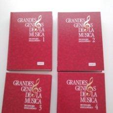 Enciclopedias de segunda mano: DICCIONARIO ENCICLOPÉDICO 4 TOMOS. GRANDES GENIOS DE LA MÚSICA. SARPE.1991. Lote 246673685